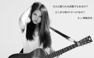 Ambe_Mao_02_pic