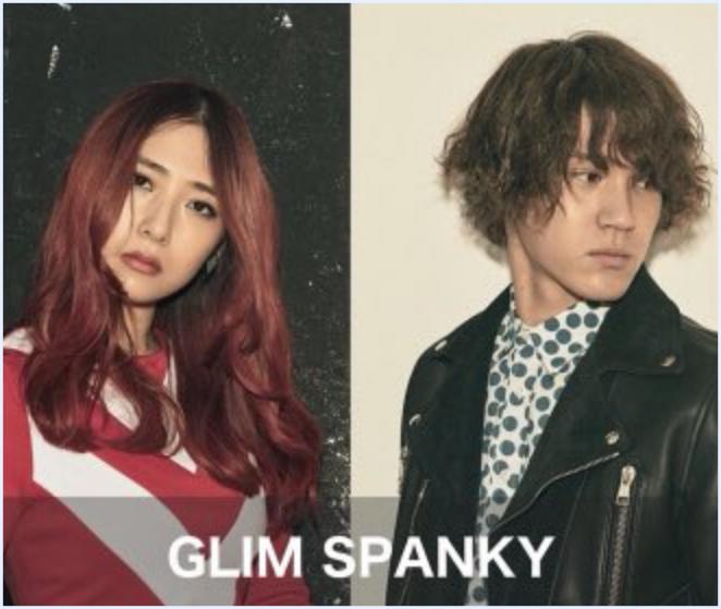 Glim_Spanky_02_pic