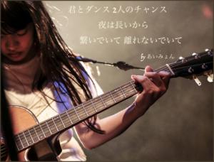 Aimyon_02_pic