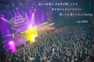 BiSH04_pic