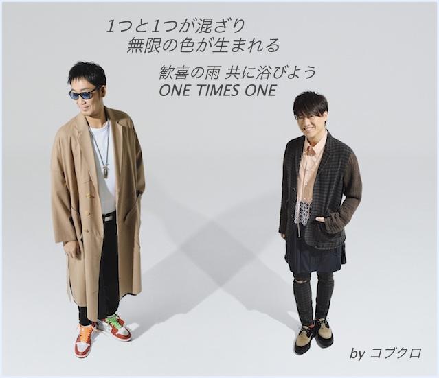 Kobukuro02_pic