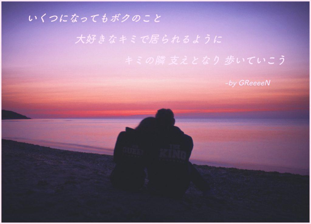 Koi_03_pic