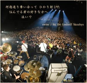 fourlimi_04_pic