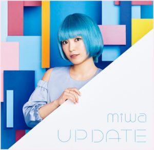 miwa「アップデート」歌詞の意味や曲に込められた想いをチェック!