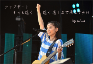 miwa03_pic