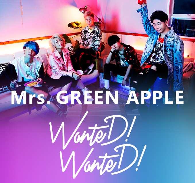 Mrs. GREEN APPLE「WanteD! WanteD!」歌詞の意味とは?