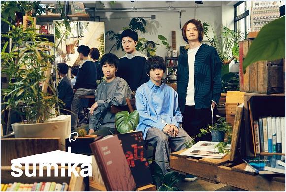 sumika「フィクション」歌詞の意味や曲に込められた想いとは?
