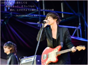 Hanauta_03_pic