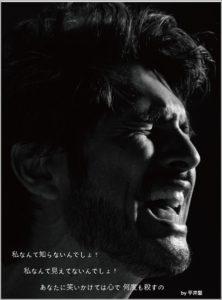 Shiranaindesho02_pic