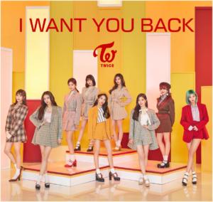 TWICE「I WANT YOU BACK」歌詞(和訳)の意味とは?
