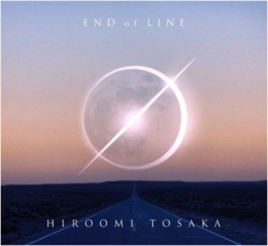HIROOMI TOSAKA「END of LINE」歌詞の意味とは?【和訳付き】