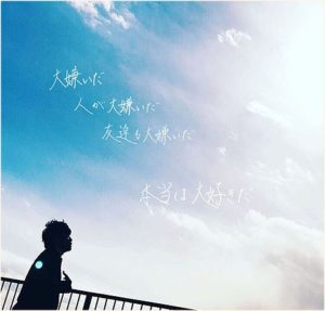 shunshu02_pic