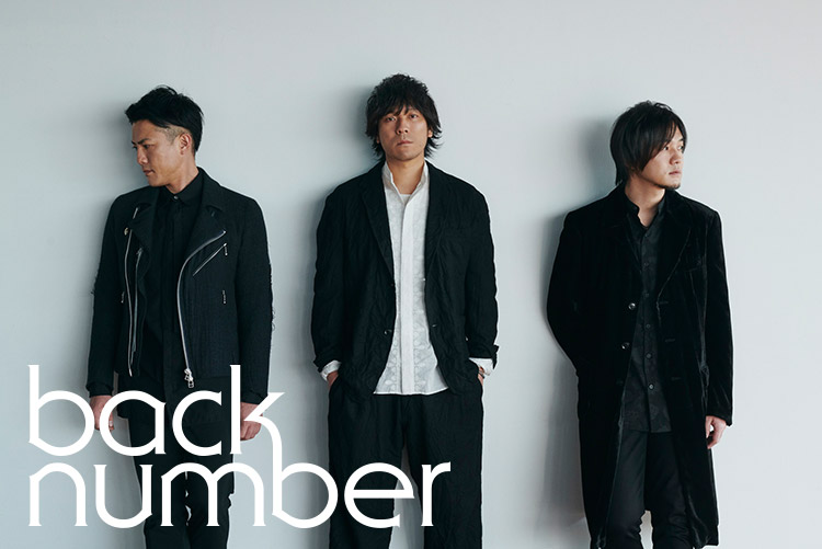 back number「HAPPY BIRTHDAY」歌詞の内容とは?