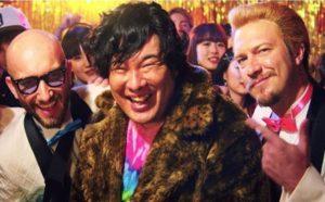 MONKEY MAJIK&岡崎体育「留学生」の歌詞がすごい!その意味とは?