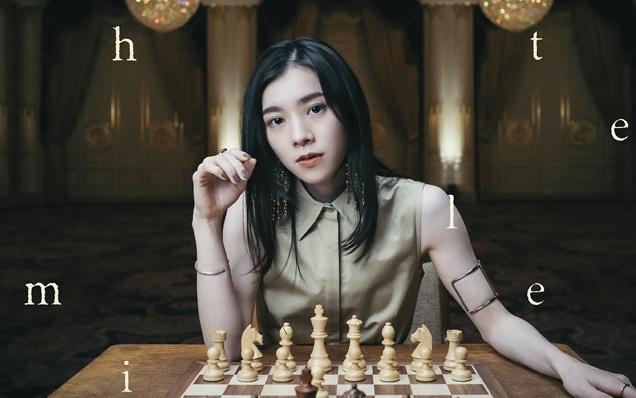 【和訳付き】milet「checkmate」歌詞の意味とは!?ー 映画『賭ケグルイ』主題歌