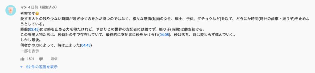 shiwaawase-2