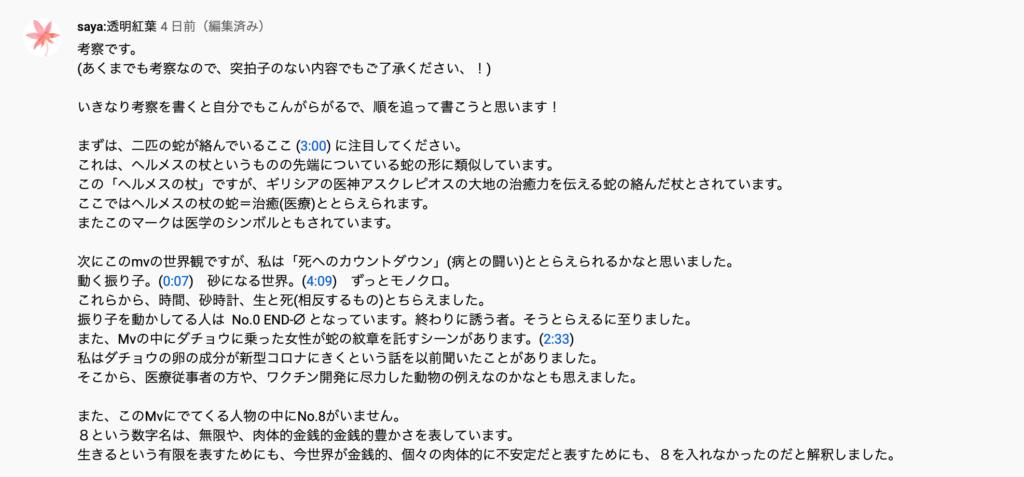 shiwaawase-3