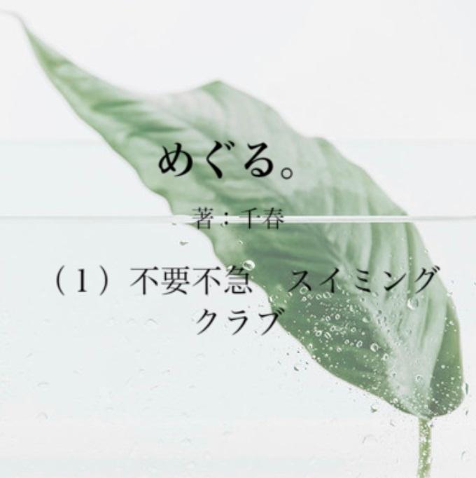 mousukoshi-1